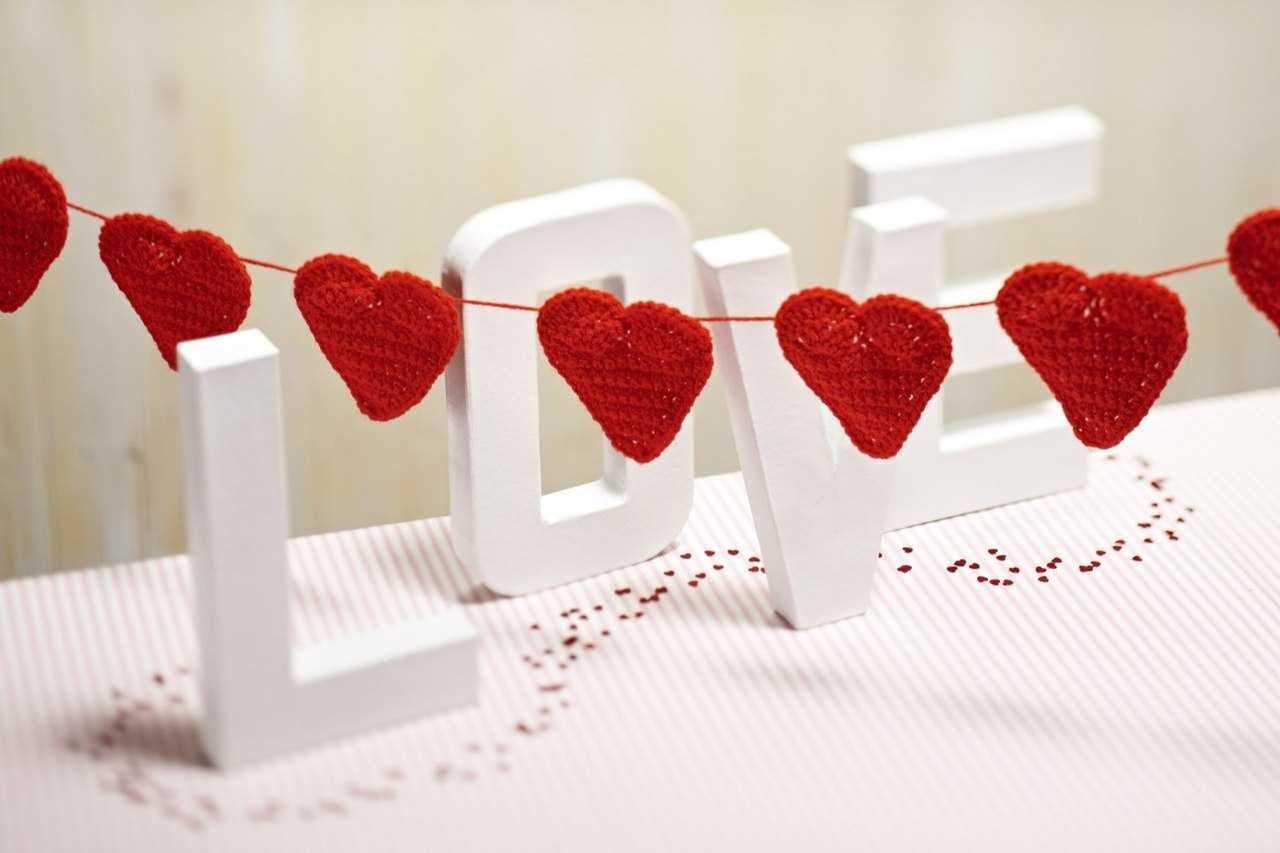 when is valentines day