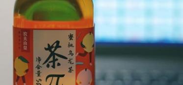 The taste of the legendary Japanese beverage finally revealed